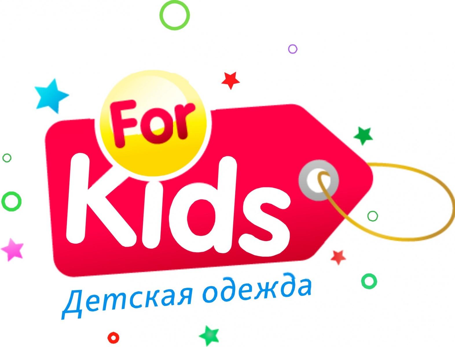 Дизайн магазина детская обувь